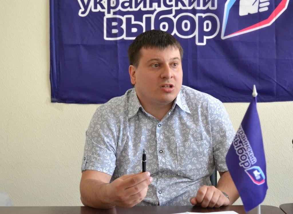 """Михаил Павлив, """"Украинский Выбор"""""""
