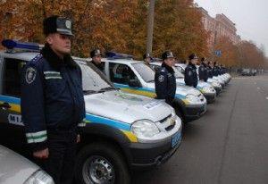 милиция севастополя