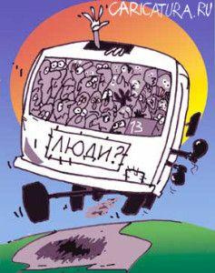 транспорт в балаклаву