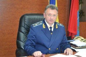 прокурор севастополя