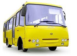 автобусы в балаклаву