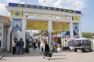 центральный рынок севастополь
