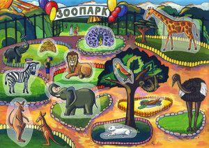 парк победы зоопарк севастополь