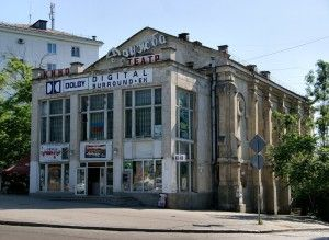 кинотеатр дружба севастополь