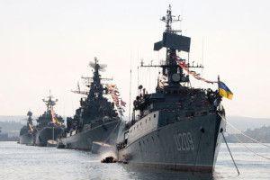 день флота севастополь