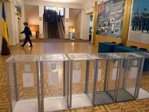 выборы в верховную раду севастополь