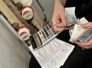 средняя цена за услуги ЖКХ в Севастополе 234 гривны