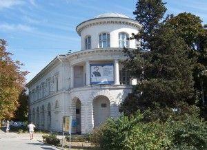Библиотеки Украины оптимизируют