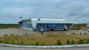 аэропорт бельбек севастополь москва