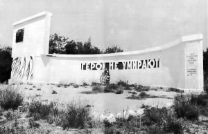 день партизанской славы севастополь
