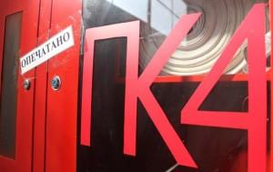 В севастопольских школах прошли внеплановые проверки пожнадзора