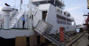 катера на 600 мест севастополь