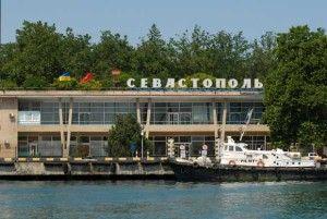Директор Севастопольского порта избежал наказания