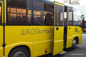 Школьный автобус Севастополь
