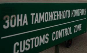 таможня россии запрет украине