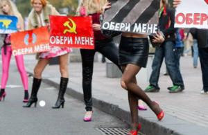 политическая проституция украина