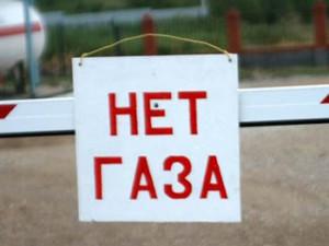 села севастополя без газа