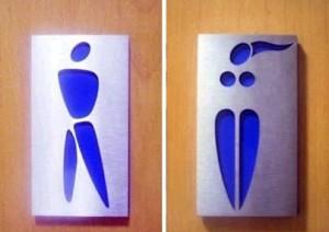 общественные туалеты севастополь
