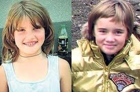 убийца севастопольских школьниц пройдет медэкспертизу