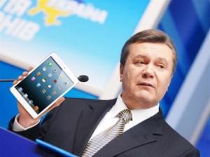 янукович поисковая система украины