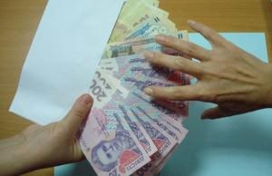 зарплата севастополь