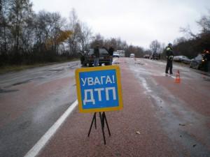 дтп севастополь прокуратура
