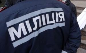 милиция рассказала как произошел конфликт в Калипсо