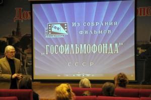 севастопольский кинофестиваль