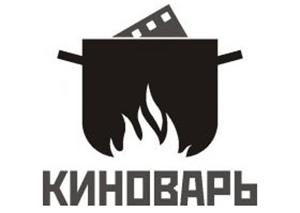 киноварь
