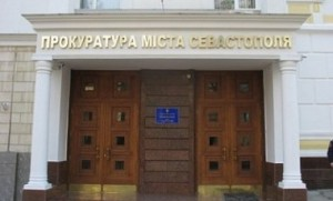 новый заместитель прокурора Севастополя