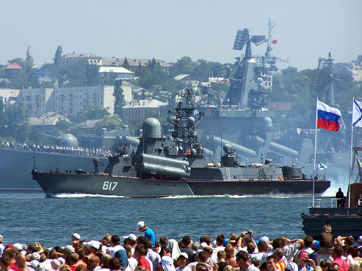 закон о статусе Севастополя