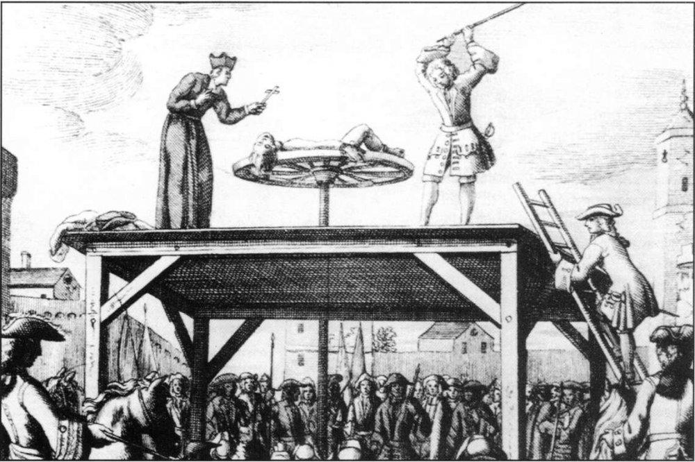 наказание публичное