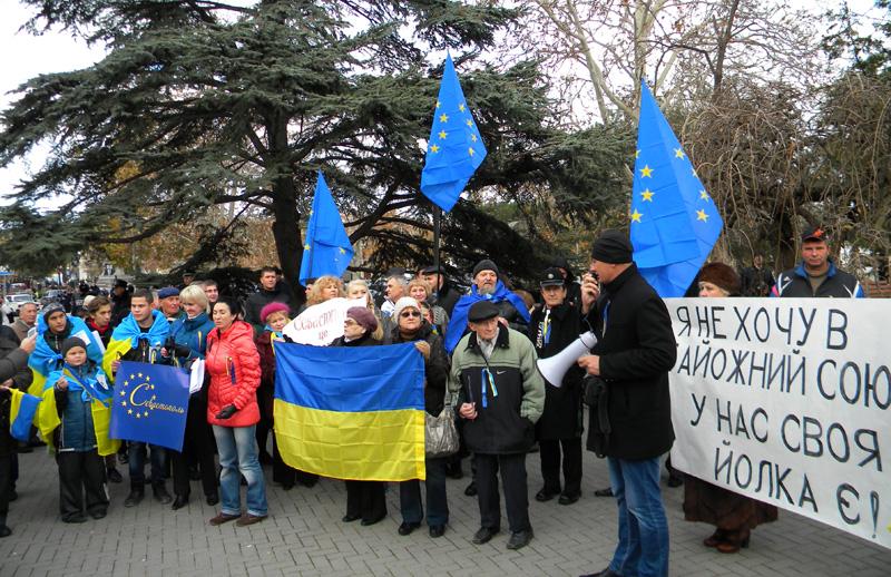 митинг за евроинтеграцию в Севастополе