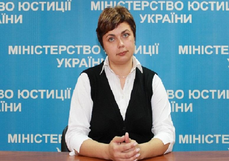 наталья черненкова начальник управления юстиции Севастополь