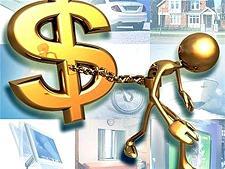 кредит на покупку жилья молодыми семьями