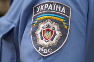 милиция дтп севастополь