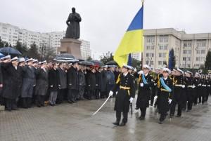 день соборности Севастополь