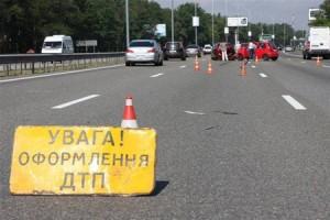 авария пострадали женщины