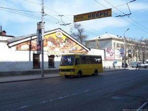 магазин горячий хлеб Севастополь