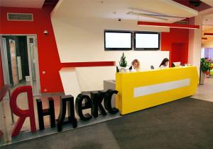 Яндекс отфильтрует сайты с шокирующей рекламой