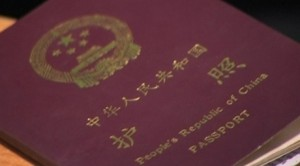 Интернет в Китае по паспорту