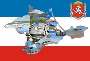 Крым не хочет жить в бандеровской Украине