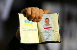 Мобильная связь только по паспорту