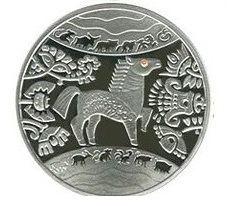 монета к 2014 году