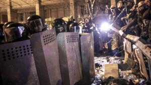правоохранители и съезд евромайданов