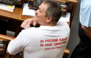 Колесниченко написал закон о языке ради понта
