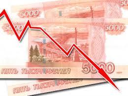 Низкий курс рубля по отношению к доллару