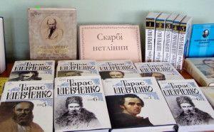 200 лет шевченко