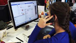 Социальные сети с работы