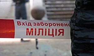 Убит милиционер Беркута